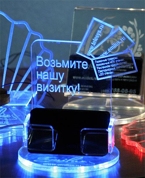 LED стенды POS